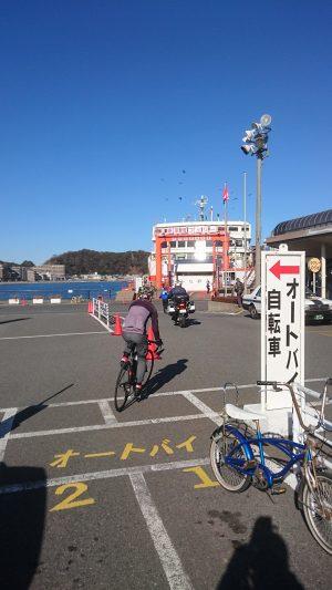 東京湾1周時のフェリー